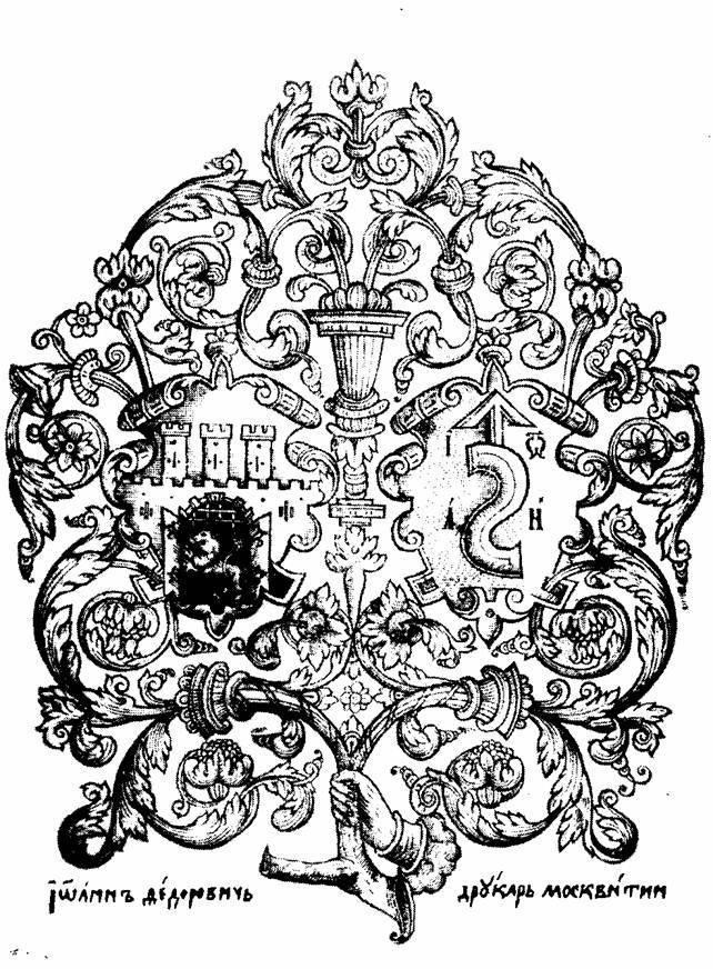 основа герба